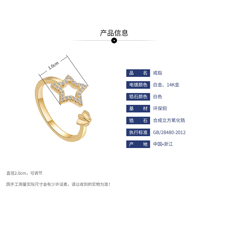 Plated alloy ring - Star and Rainbow (Champagne Alloy) Fashion Jewelry NHKSE29993-7