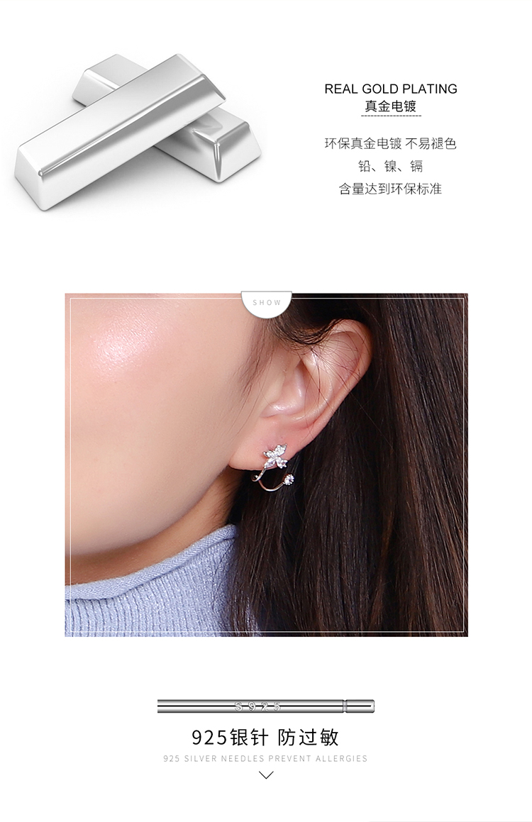 Alloy S925 Alloy Stud Earrings--Flower Wings (Champagne Alloy) Fashion Jewelry NHKSE30030