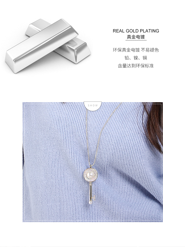 Plated alloy sweater chain - the key to the heart (coffee alloy + light peach) Fine Jewelry NHKSE30039