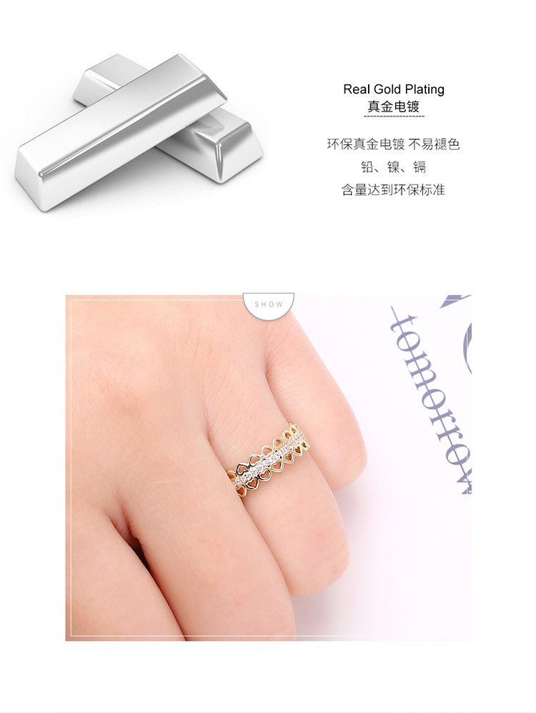 Plated alloy ring  Qian Xinyi champagne alloy Fashion Jewelry NHKSE300457