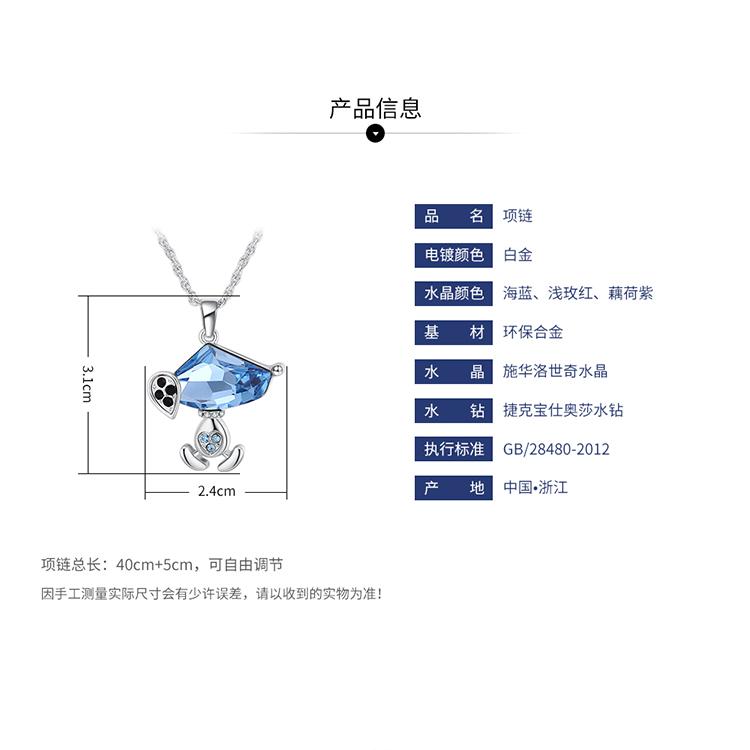 Austrian Imitated crystal Necklace  Cartoon Dog Light Rose Fine Jewelry NHKSE30115