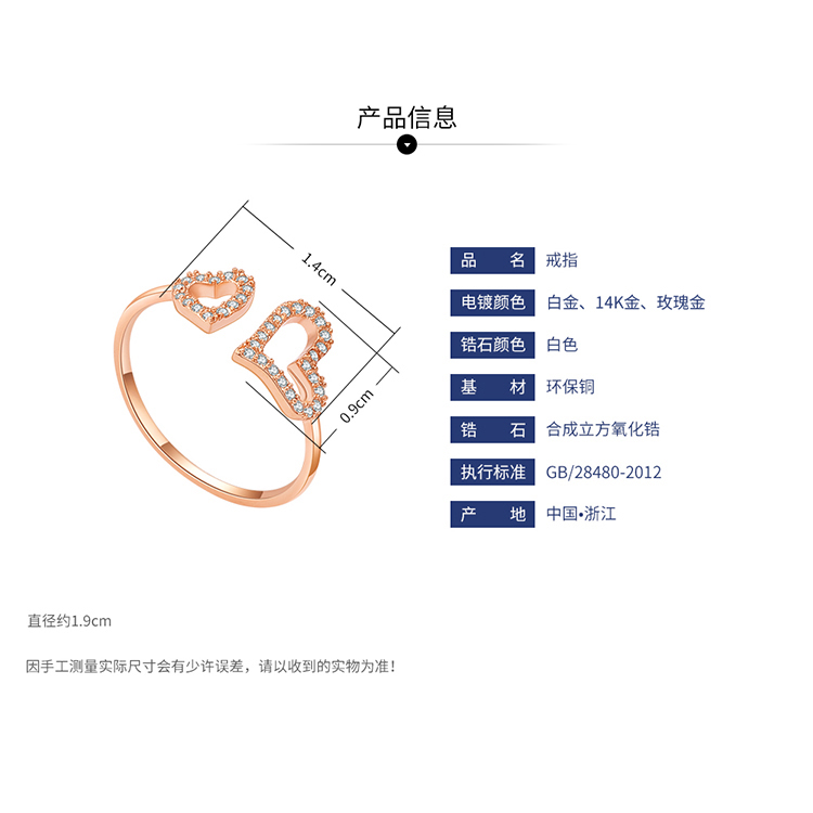 Plated alloy ring - heart miss (rose alloy) Fashion Jewelry NHKSE30130-7
