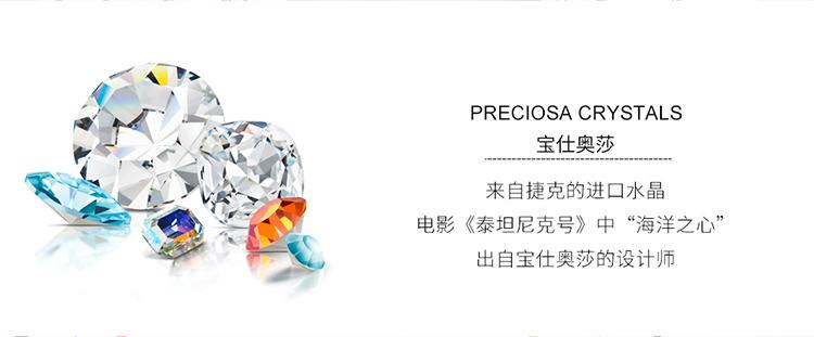 Alloy Bracelet - Sleeping Puppy (Rose Alloy + White Symphony) Fine Jewelry NHKSE30140