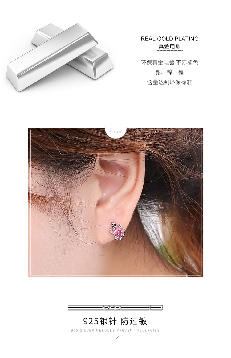 Austrian Imitated crystal S925 Alloy Stud Earrings  Small Turtle Sea Blue Fine Jewelry NHKSE30169