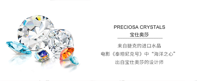 Alloy Necklace--Acacia Tree B (Platinum + Color) Fine Jewelry NHKSE30208