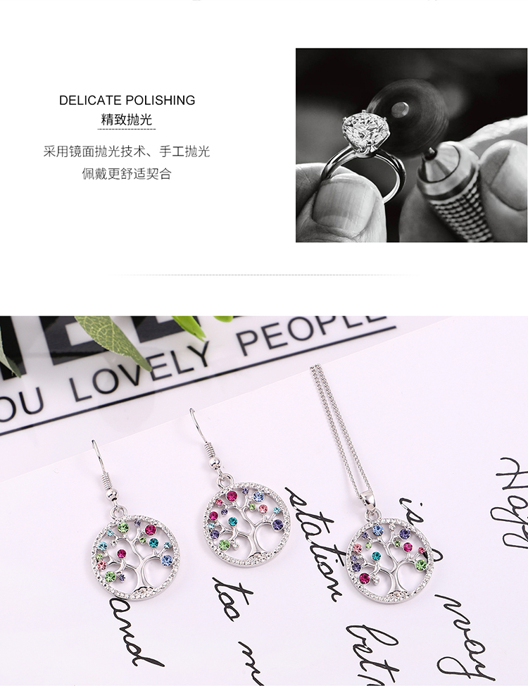 Alloy Earrings--Acacia Tree B (Platinum + Color) Fine Jewelry NHKSE30209