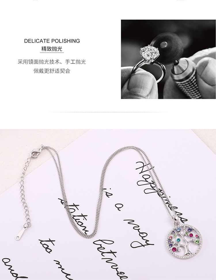 Plated Alloy Set--Acacia Tree B (Platinum + Color) Fine Jewelry NHKSE30210