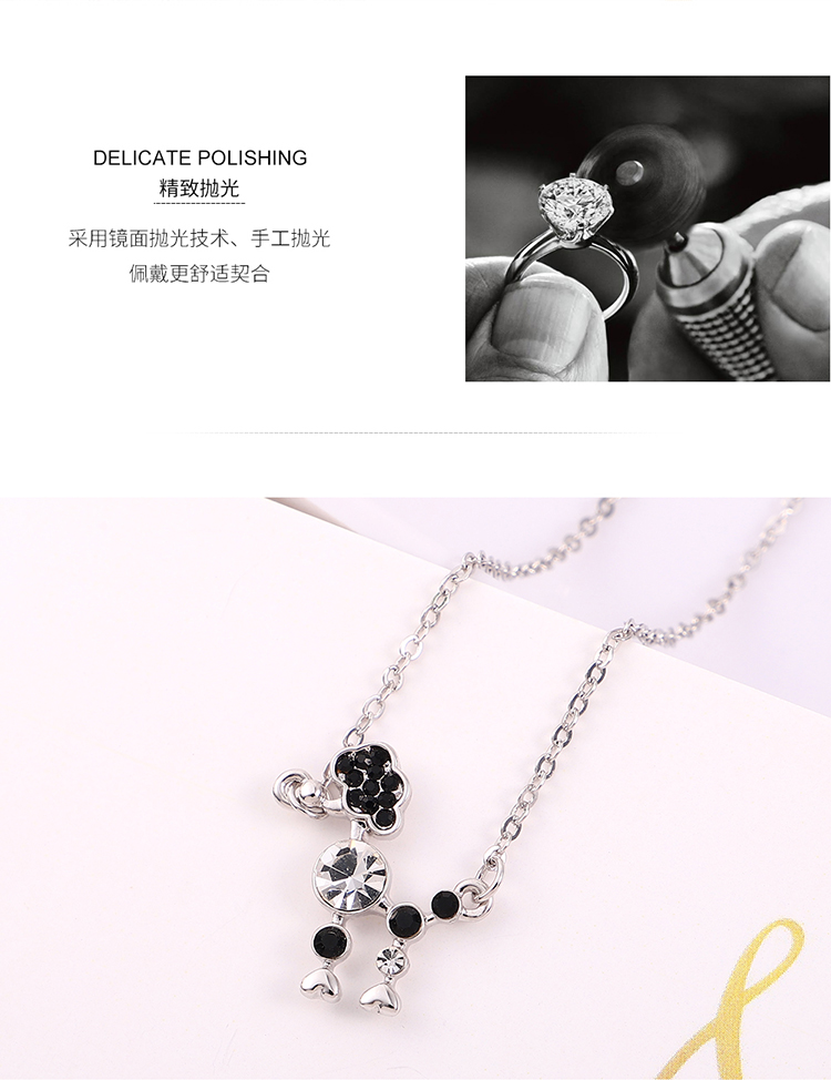 Plated Alloy Necklace - Cute Poodle (Color) Fine Jewelry NHKSE30255