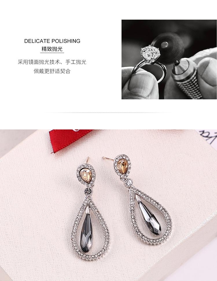 Austrian imitated crystal S925 alloy needle earrings  gentle water denim blue + sea blue Fine Jewelry NHKSE30258