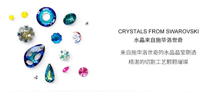 Imitated crystal S925 Alloy Needle Earrings--Fangxin Honey Love (Blue)  NHKSE30343