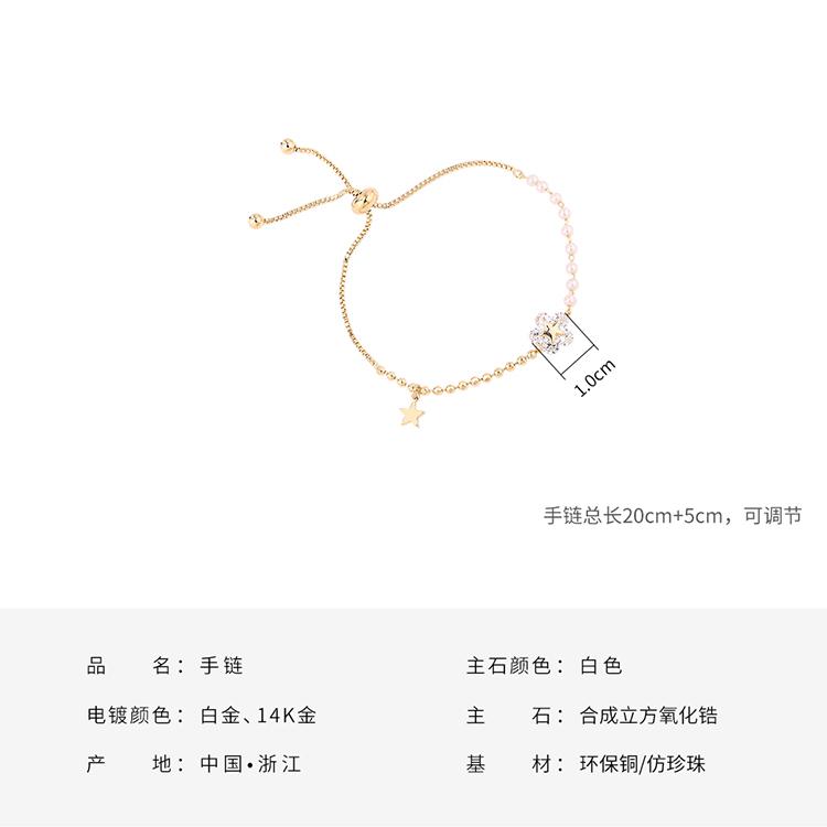Copper Bracelet Fashion NHSE200501