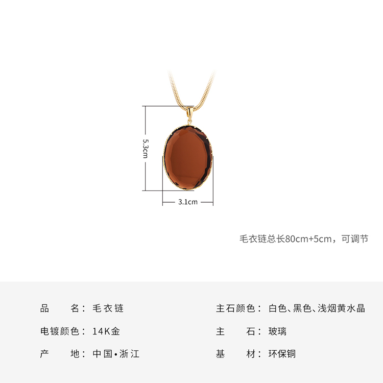 Copper Body jewelry Fashion NHSE200388