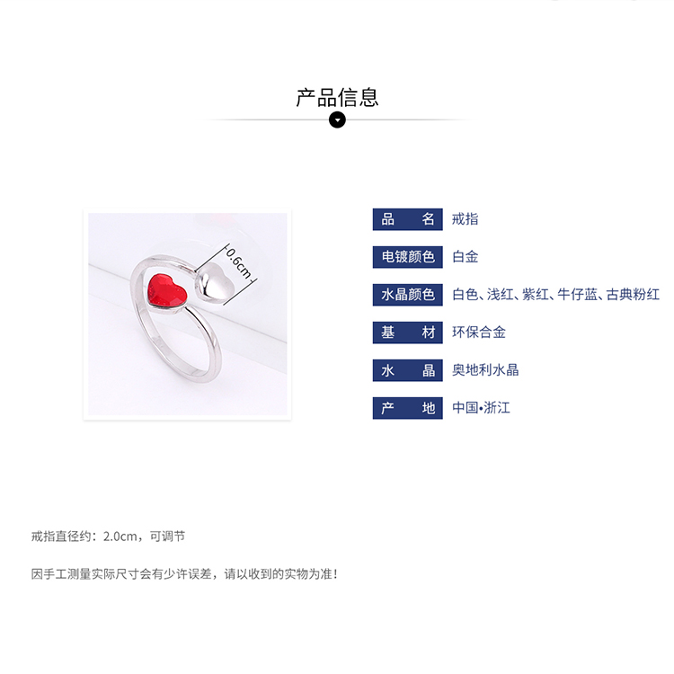 Crystal Ring Fashion NHSE383050