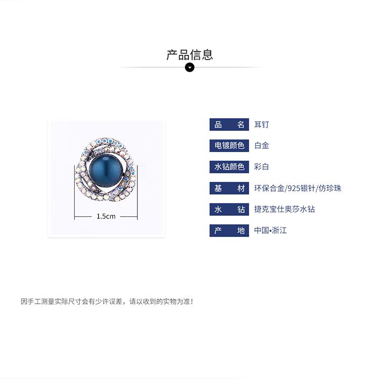 Pendiente de cristal Moda NHSE383087