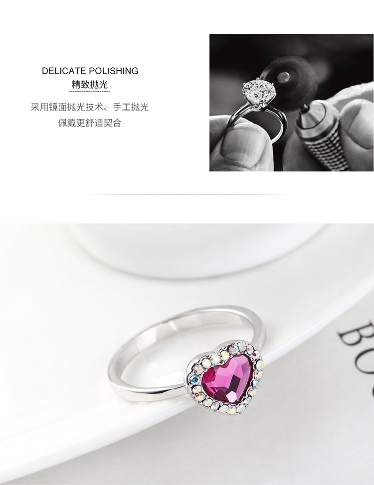 Anillo de cristal de moda NHSE383071