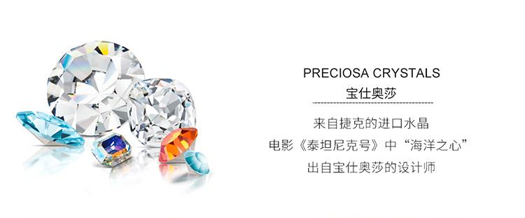 Crystal Ring Fashion NHSE383150