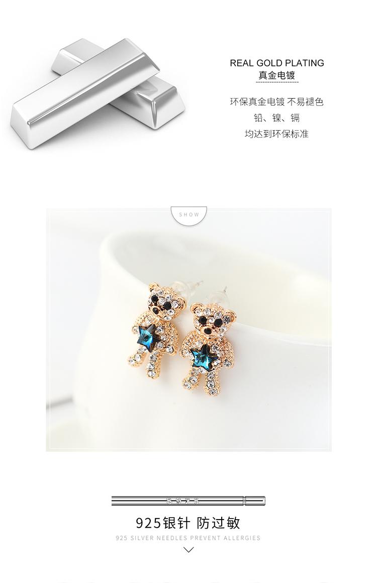 Nueva moda simple pendientes de diamantes lindos al por mayor NHSE203860