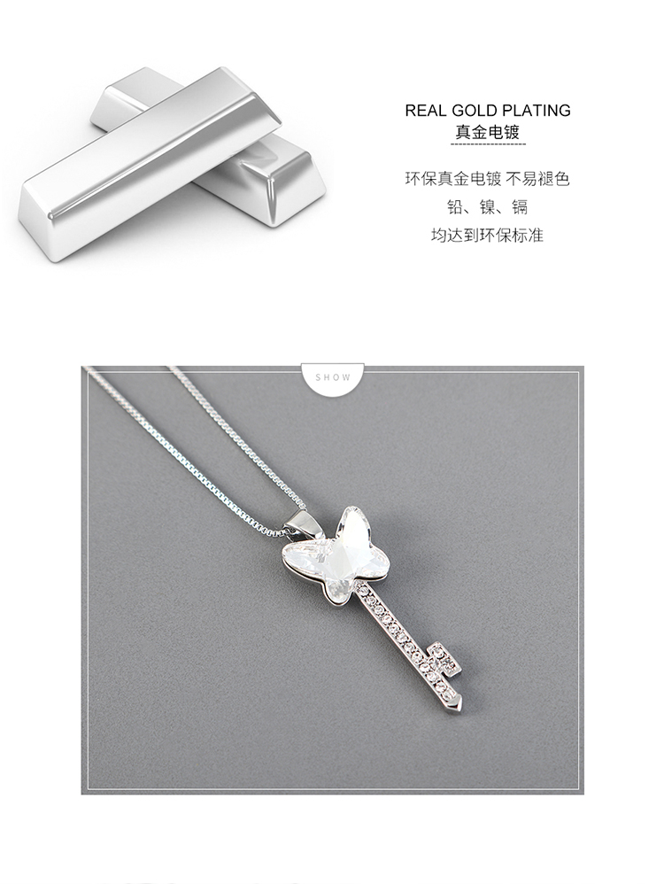 New Fashion Simple Butterfly Key Necklace Wholesale NHSE203868